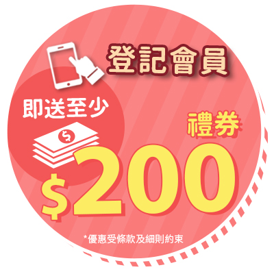 Special Promotion-3