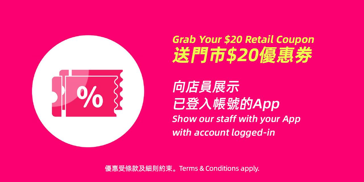Grab your $20 Retail Coupon!